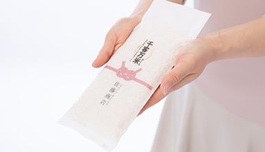 岡山のお米でお世話になった方への贈り物