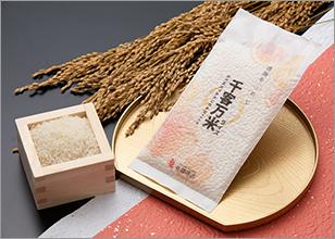 倉敷の米屋 佐藤商店のお米