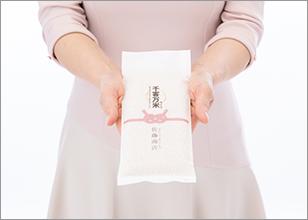 倉敷の米屋 佐藤商店のお米 お届けします